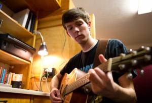 college guitar
